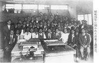 昭和29年に開かれた洋菓子講習会