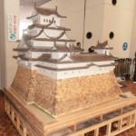HP用 姫路城